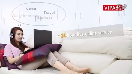 Real-time online interaction