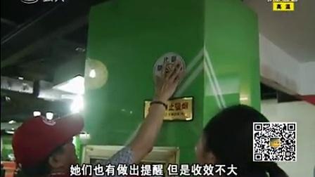 """【深控烟协】控烟不能全靠""""以罚代管"""" 卫计委呼吁提高烟草税"""