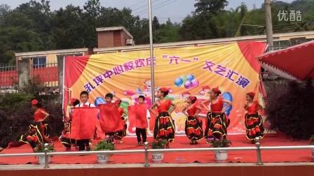 2014年孔坪中心校一年级一班节目《斗牛舞》