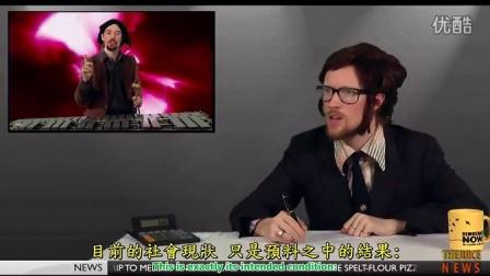 [RAP NEWS 9] 經濟:榮.保羅 vs 時代精神達...