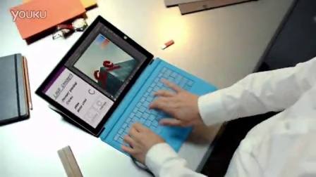 Surface Pro 3- The tablet that can replace your laptop