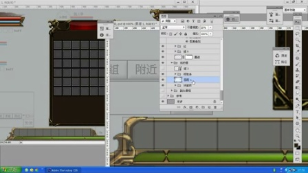 UI设计绘画过程加速