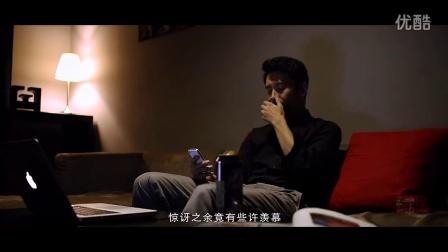 《彻底改变  实现梦想》美的烟机微电影