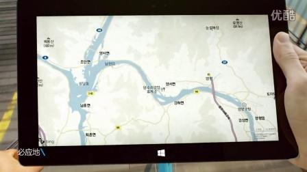 金宇彬与Surface的智慧生活 3:运动、旅行的完美装备