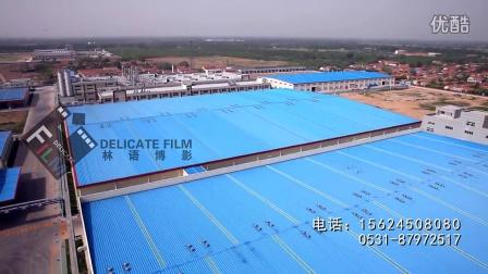济阳台湾工业园航拍15624508080 林语博影拍摄