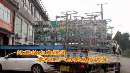 山东省枣庄市滕州市定做的不锈钢餐桌装车发货