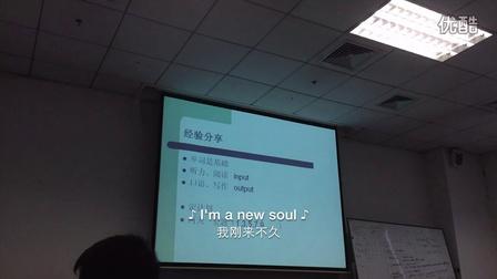 2013 级人民大学美国预科班 1 年生活回顾(精简版)