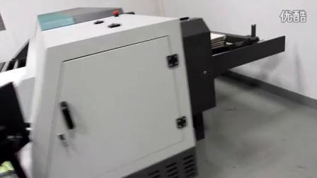 WD180-4A 深圳万德 无版数码印刷机