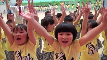 成都崇州幼儿园