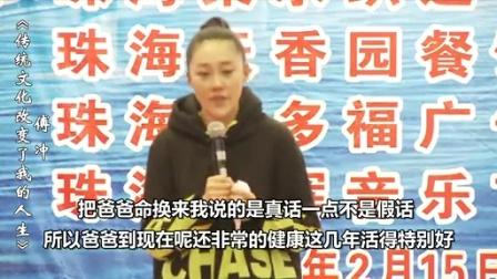 珠海首届公益论坛05