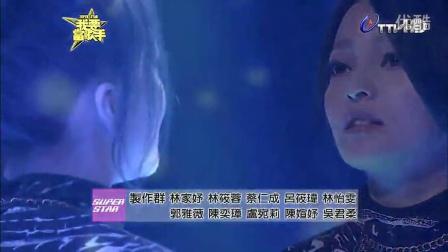 张韶涵超赞完美现场《我的眼泪》我要当歌手