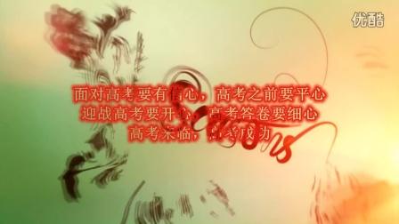 东莞市轻工业学校高考鼓励视频——《2013我们一起上大学》第一季