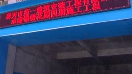 深圳周荣生