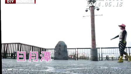 谁敢挑战小学生20140618宣传片