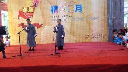 2014-06-15 文艺汇演