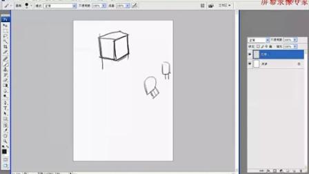 【肌肉整理VS头部结构】名动漫原画插画视频教程系列