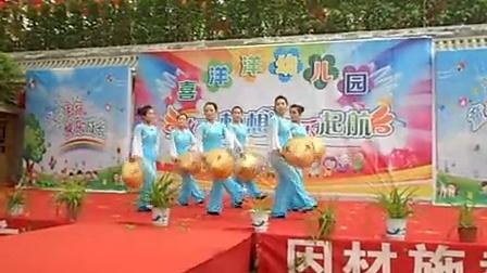 喜洋洋幼儿园 邢永仙等表演《采茶姑娘》