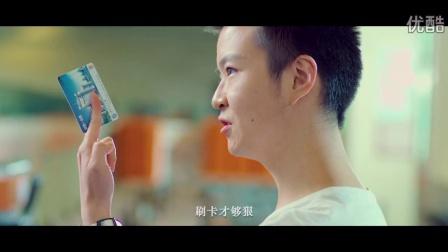 西南交通大学招生宣传片《选择最重要》
