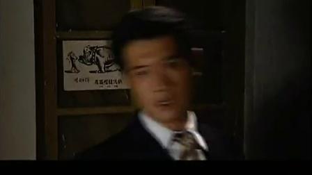谍战狂花__第09集