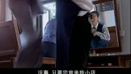 谍战狂花__第06集