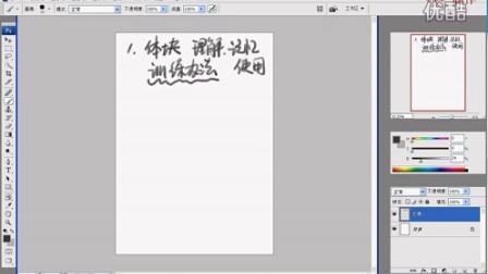 【人体系列之体块关系】名动漫原画插画视频教程系列