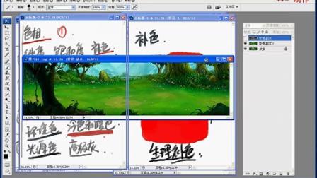 【色彩的知识储备】名动漫原画插画板绘基础系列