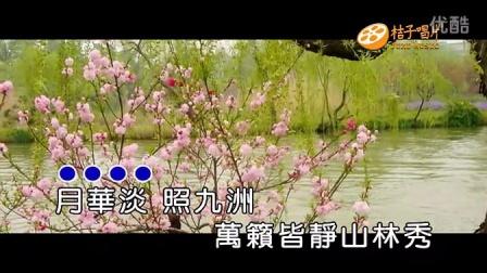 铁君作曲《月夜》-邹薇(微妙)全国KTV上架歌曲