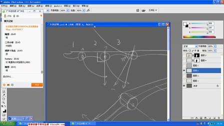 【手部结构和画法】名动漫CG原画插画视频系列(流畅)