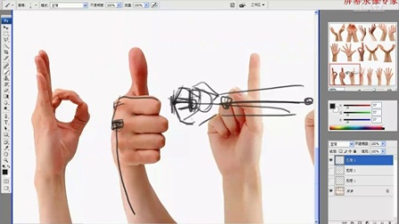 【手和脚的结构】名动漫原画插画视频教程系列