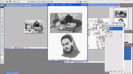 【手绘和板绘的基础】名动漫原画插画视频教程系列(流畅)