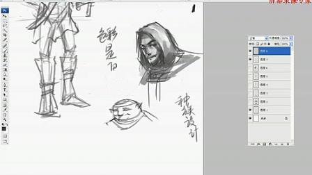 【速写和素描的关系】名动漫手绘板绘原画插画就业培训
