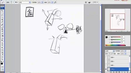 【五官的结构】名动漫原画插画视频教程系列(流畅)