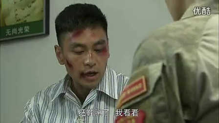 特种兵之火凤凰 安雅萍—在线播放—优酷网,视频高清在线观看_1
