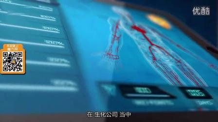 这次直接对人下手 《生化公司》黑暗系策略游戏再现江湖