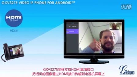 潮流网络智尊7寸屏Android高清视频电话GXV3275