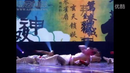 酷扇舞  北京扇舞表演 北京功夫扇表演