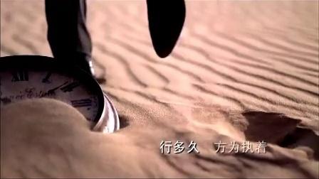 衡水老白干2014国标宣传片