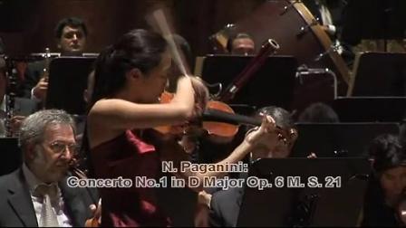 勇气及精湛技艺 第51届帕格尼尼国际小提琴大赛