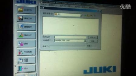 JUKI视频培训