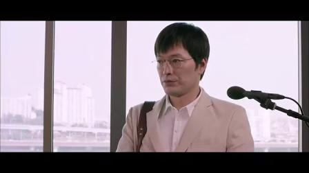 (电影)《计划男》  BD高清