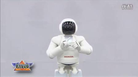 人工智能:日本本田机器人阿西莫示例