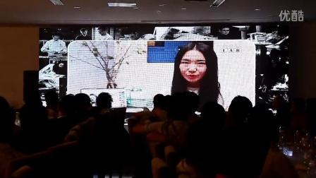 青年视觉 VISION LAB开幕展览 视频展示