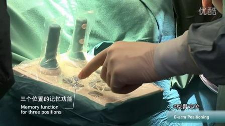 Ziehm Vision RFD Hybrid Edition-心尖瓣膜置换术