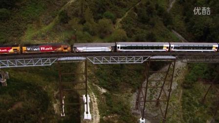 KiwiRail Scenic Journeys _ Take a break. Take a train.