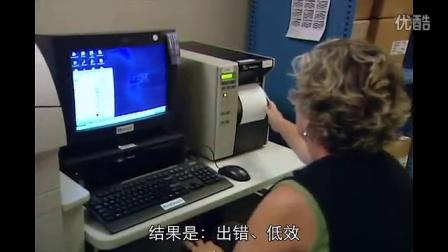 Zebra 打印机帮助 IBM 借助移动工具管理配送中心复杂运营