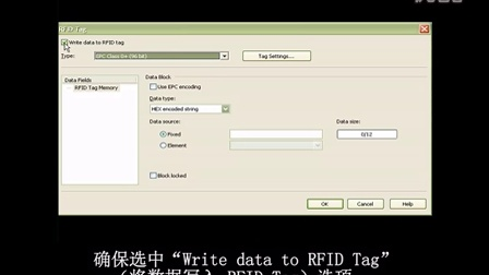 ZebraDesigner Pro 软件操作指南— 向 RFID Tag 写入数据