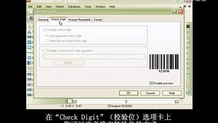 ZebraDesigner Pro 软件操作指南— 为键盘输入创建条码字段