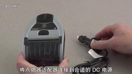 imz320-cla-电源连接