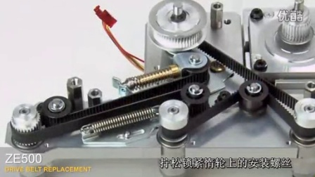 ZE500_驱动带更换