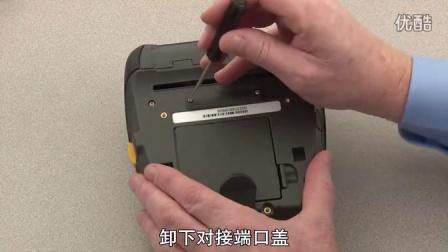qln420-ec-机座布线连接打印机